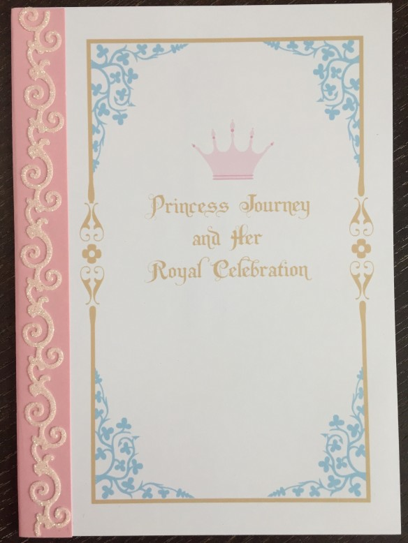 Royal Celebration Invitation